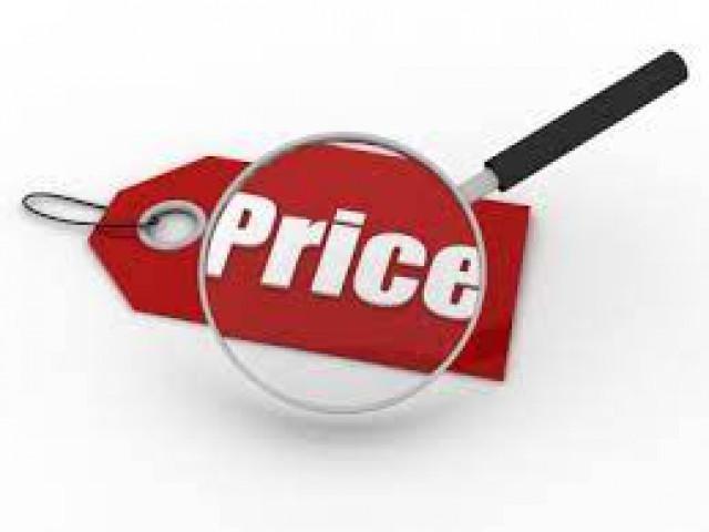 Возвращаем цены на сайт!